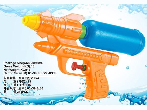 Imagen de Pistola Agua 20cm